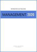 2020 Management Catalog